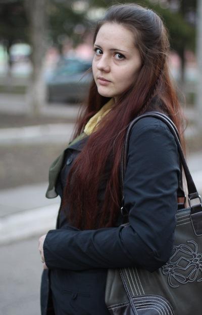 Оксана Богдан, 2 июня 1994, Тамбов, id98785534