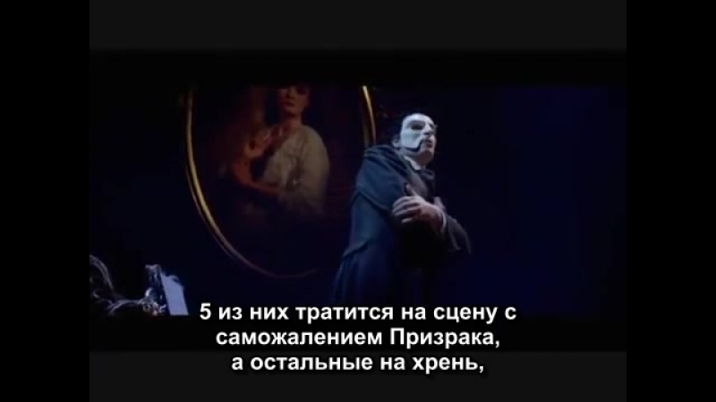 Love Never Dies_ Musical Hell Review 11 (rus sub)