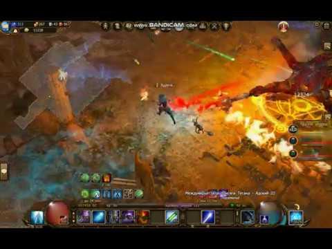 Drakensang Online Ку7 ад3