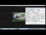 Как взломать акаунты в танки онлайн с помощу пОчТы!