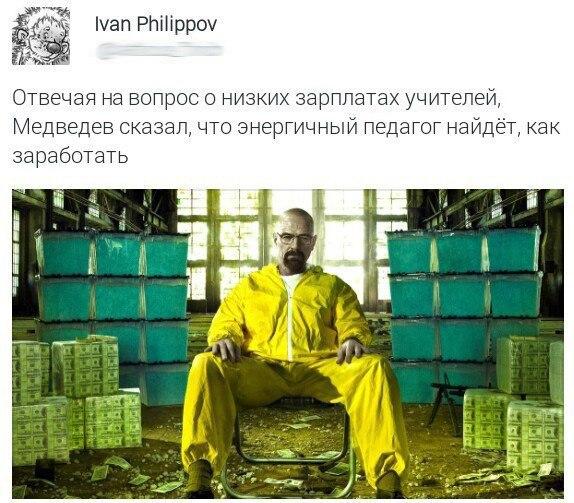 Фото №424820847 со страницы Дмитрия Дмитриевских
