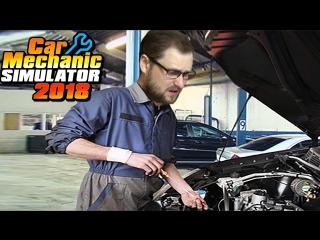 Kuplinov Play – Car Mechanic Simulator 2018 – Куплинов опять работает в автосервисе! # 1
