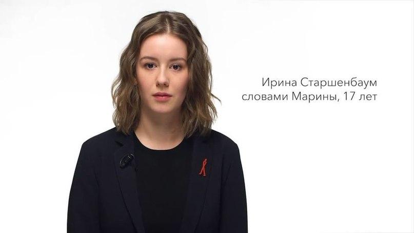 Вера Брежнева |