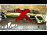 Quantum Games ОФИГЕТЬ - ЭТО МОГ БЫТЬ DRAGON LORE В CS GO!!!