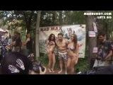 MAD MAX и мадагаскарские тараканы
