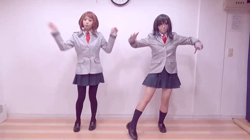 【ヒロアカ】 お茶子と梅雨ちゃんでえれくとりっく・えんじぇぅ 踊ってみた +おまけ【コスプレ】 sm34100169