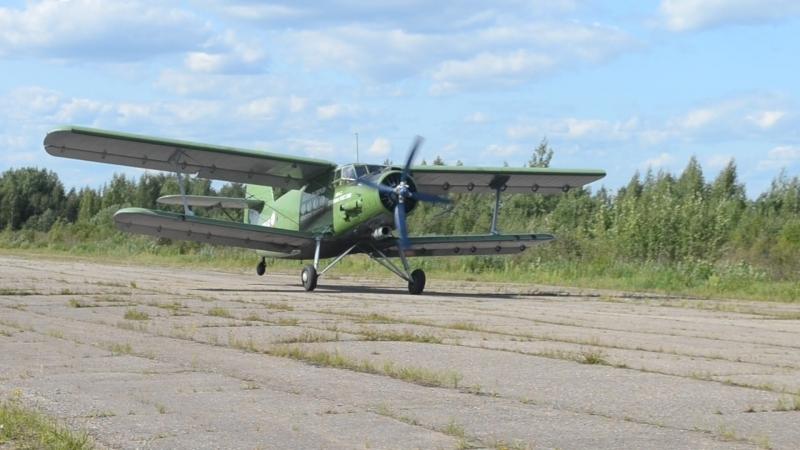 посадка самолета AН-2 reg. № RF-00640 (Боровичи, аэродром Волгино, 18.08.2018)