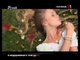 Лавика - Вечный Рай М1