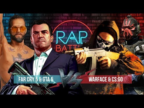Рэп Баттл 2x2 - Warface CS:GO vs. Far Cry 5 GTA 5