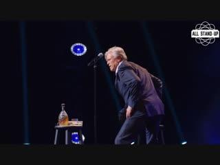Ron White / Рон Уайт: отбеливание ануса и омоложение влагалища (2018) Озвучка
