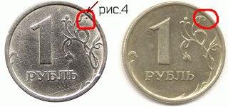 5 рублей редкая монета 1 цент 1991 литва