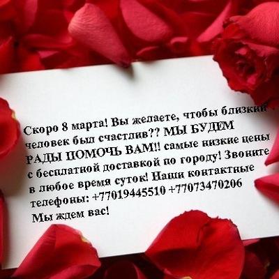 Βладислав Κомиссаров, 25 октября 1986, Санкт-Петербург, id203240447