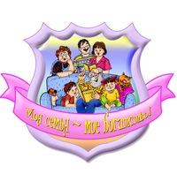 http://cs413317.vk.me/v413317400/d07/ggRmi-Lru88.jpg