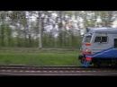 «Morgenspitze» ЭР9М-502 рейсом 6909 Нежин - Киев