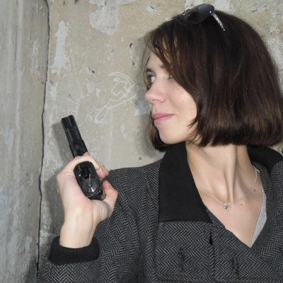 Татьяна Куклина, 9 декабря , Луганск, id117495739
