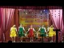 танец Жмурки
