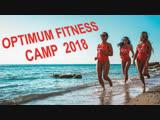 Optimum Fitness Camp