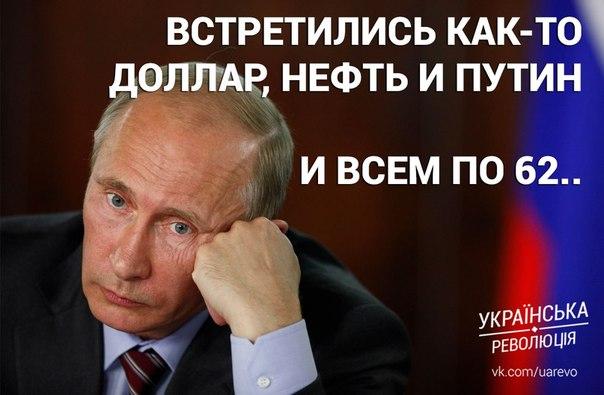 Правительство Японии расширило санкции из-за ситуации на востоке Украины - Цензор.НЕТ 9770