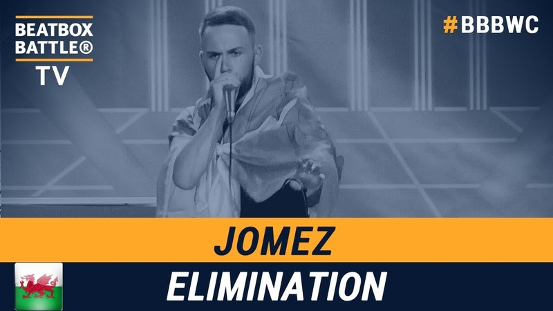 [ Jomez ] [ BBBWC ] [ Wabbpost ] Men Elimination - 5th Beatbox Battle World Championship