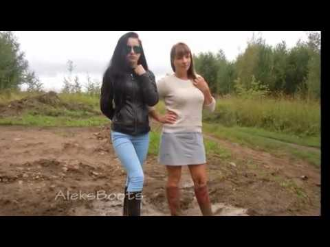 Girls playing in the forest with rubber boots (11/08/16)