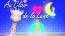 Sophie la Girafe - Au Clair de la Lune | Berceuse pour les enfants (avec paroles)