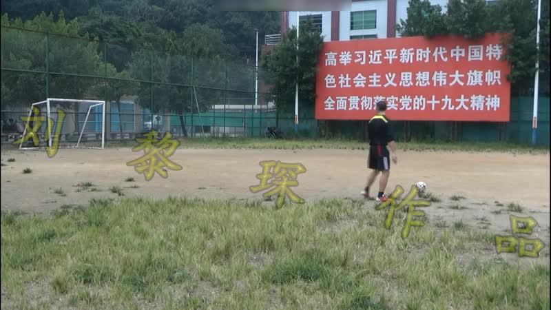 Round moon scimitar! Chaozhou boy free kick accuracy is comparable to Beckham!圆月弯刀!潮州小伙任意球精度堪比贝克汉姆!