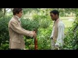 «Двенадцать лет рабства» (2013): Трейлер
