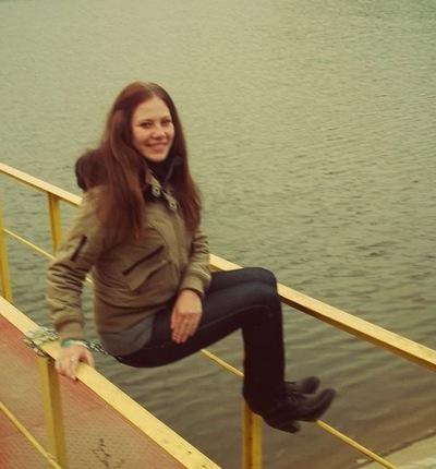 Анастасия Боровская, 2 ноября 1995, Брянск, id151504103
