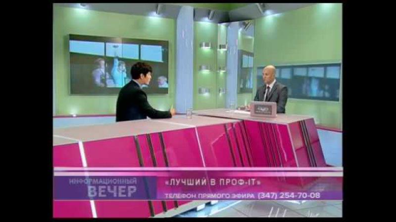 «Информационный вечер» от 28.09.2017 (часть 1)