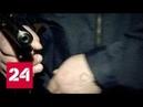 Расследование Эдуарда Петрова. Предатель - 04-08-18/27 июня 2010 года в Москве на Третьем транспортном кольце ограбили инкассаторскую машину. Сразу после преступления следователи дактилоскопировали