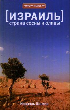 «СТС Групп» | ВКонтакте