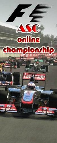 Гонки.МЕ F1 All-Stars Championship