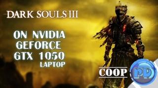 Dark Souls III on NVIDIA GeForce GTX 1050 (Laptop)