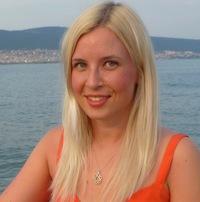 Lillery Natalia