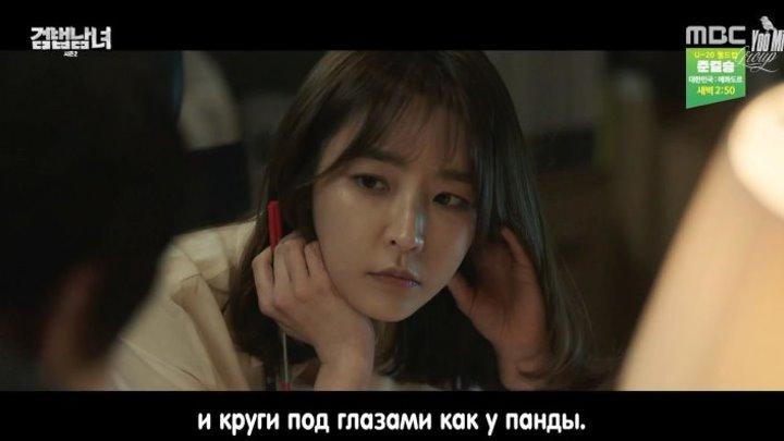 [Yooмi♡Sub] Партнёры по правосудию (07-0832) [рус.саб]