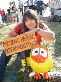 Наташа Ефанова