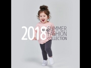 HB Summer Fashion Collection