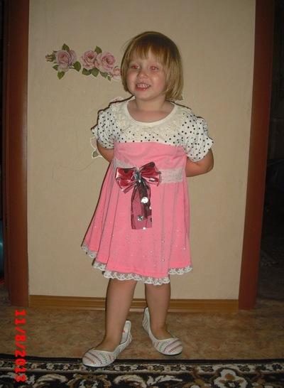 Виктория Савирова, 13 сентября 1999, Самара, id188572070