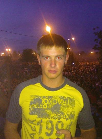 Владимир Скляров, 14 августа 1995, Волгоград, id38905694