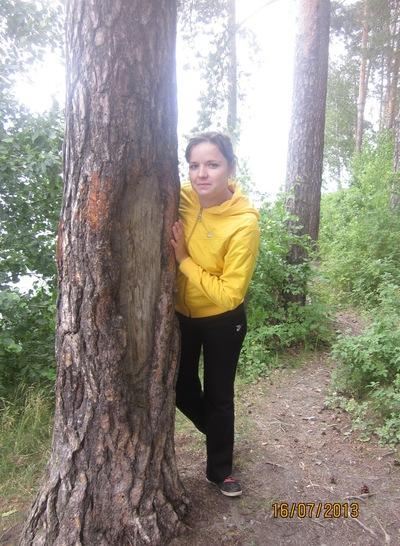 Светлана Шейнфельд, 2 апреля 1991, Екатеринбург, id206943630