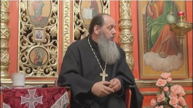 Явления Пресвятой Богородицы в Фатиме.