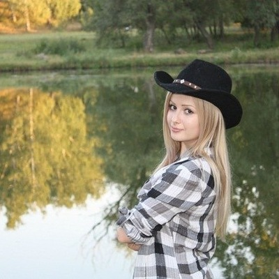 Юлия Бухаидзе, 29 ноября , Донецк, id212723076