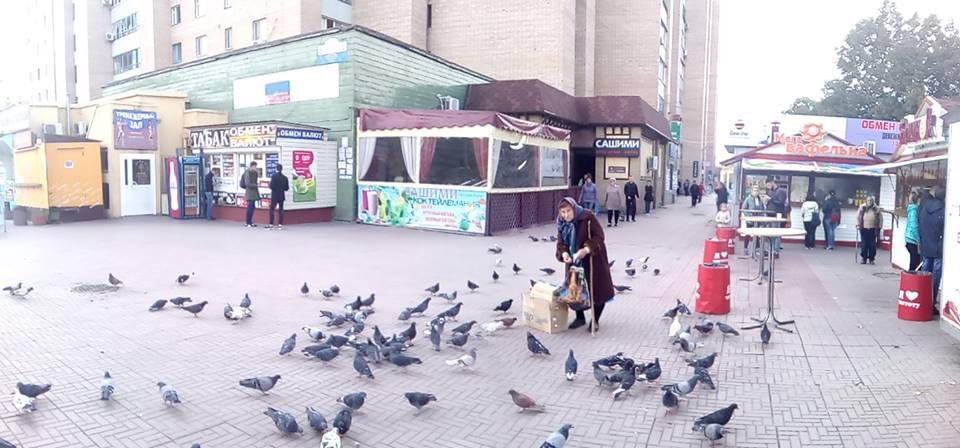 """""""Дико было видеть, как по улицам ходят и целуются мужчины"""", - гендиректору луганской """"Зари"""" не понравилось в Манчестере - Цензор.НЕТ 1147"""