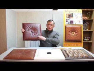 3d панелей с кожаным покрытием 12 views