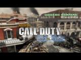 Марафон Call of Duty #1 - Хема vs Хитман