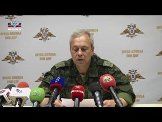 Сводка МО ДНР от 03.09.2018.