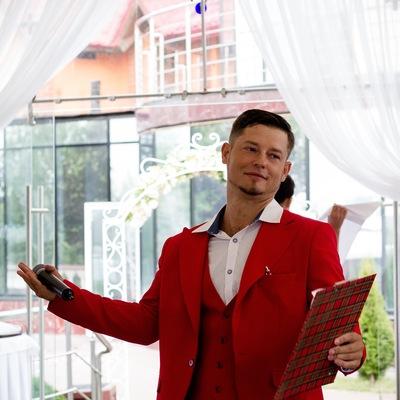 Василий Живой