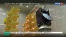 Новости на Россия 24 • Спускаемый модуль ЭкзоМарса совершит посадку на Красной планете