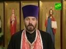 23 декабря Свт Иоасаф еп Белгородский