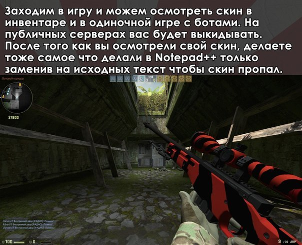 how to play cs go in china